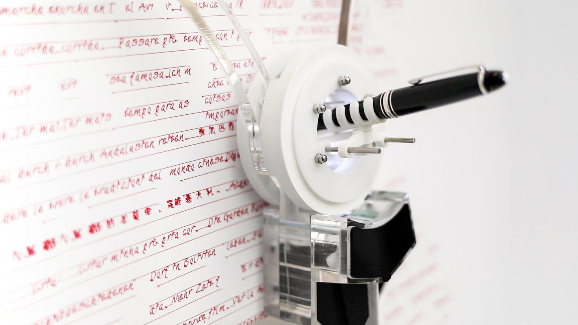 Studio Jean-Marc Gady pour Montblanc International GMBH – « Writing Robot » - Stratégies